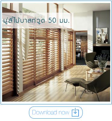 ตัวอย่างไม้ 50