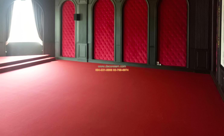 พรมทอสีแดงเอกชัยบางบอน